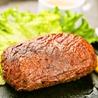 the 肉丼の店 晴海トリトン店のおすすめポイント2