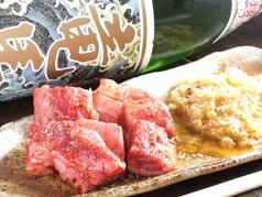 焼き肉ホルモン つねちゃんのおすすめ料理1