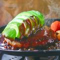 料理メニュー写真フレッシュアボカドの鉄板ハンバーグ~デミグラスソース~