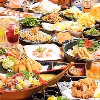 【十三駅徒歩3分】自慢のもつ鍋付2H食べ飲放題コース