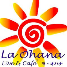 La Ohana ラ オハナのコース写真