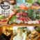 蕎麦,そば,ソバの通販サイト(香川県)
