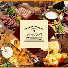 肉&チーズ Selection 名駅店の写真