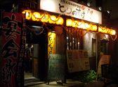とりのすけ 札幌の雰囲気3