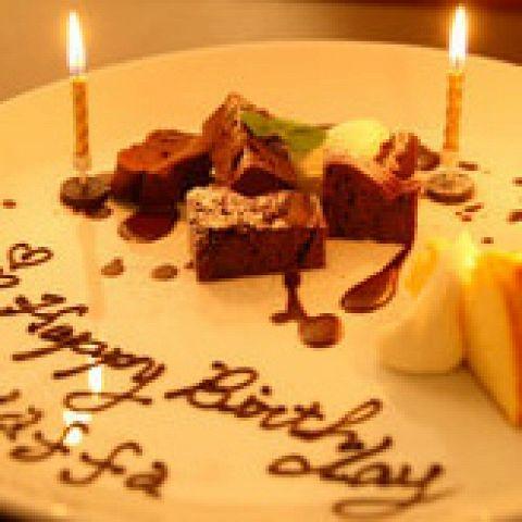 お誕生日や記念日に・・・メッセージ入り自家製デザートプレートをプレゼント♪ご予約時にお申し付け下さい♪2名様以上からサービスでご用意してます♪