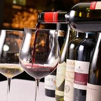 ソムリエが、お料理一品一品に合わせたグラスワインを。