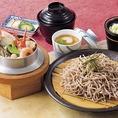【葵御膳~AOI~】五宝釜めし(小)、ざるそば、茶碗蒸し、お新香、汁物(1480円)