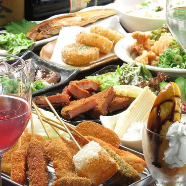 まじめや 広島中央通り店のおすすめ料理1