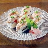 酒膳処 和和 泡瀬店のおすすめ料理3