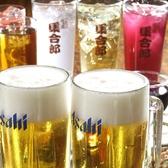 仙台牛タン居酒屋 集合郎 長町店のおすすめ料理2