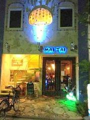 Bar MAITAI マイタイの写真