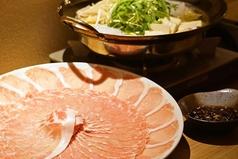 和みや でんのおすすめ料理1