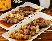 坐もつ焼き いしん 新宿大ガード店のおすすめ料理2