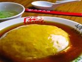 大阪王将 阪急桂店のおすすめ料理2