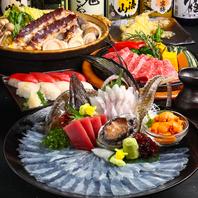 刺身舟盛や大皿盛、海鮮鍋、炭火焼きなど海鮮コース各種