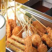 まじめや 広島中央通り店のおすすめ料理3