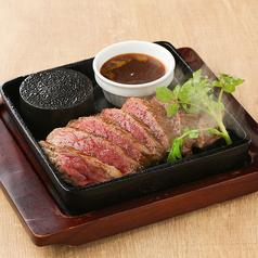 肉厚赤身肉の牛ステーキ~肉好きにはたまらない~