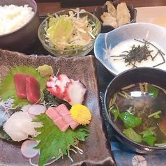 桃の木 衣笠店のおすすめ料理1