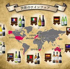 くすの木BBQ 倉敷アリオ店のおすすめ料理2