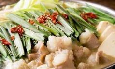 韓琉酒場いちからのおすすめ料理1