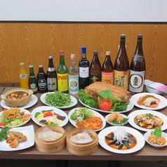 中華料理 福源 花田店のコース写真