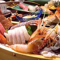 その日仕入れた新鮮な魚介類