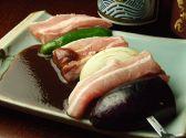 宮ちゃんのおすすめ料理3