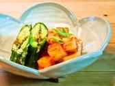 一匠 ISSYOUのおすすめ料理3