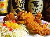 大阪王将 阪急桂店のおすすめ料理3