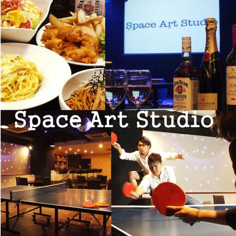 Space Art Studio(スペース アート スタジオ)|店舗イメージ1