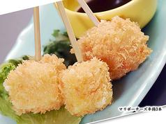 マリボーチーズ串揚(3本)