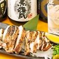 料理メニュー写真薩摩地鶏岩塩焼き ゆず胡椒添え