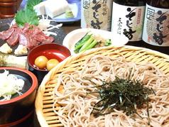 そじ坊 堂島アバンザ店のおすすめ料理1