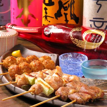 福みみ 銀座5丁目店のおすすめ料理1