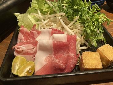 居酒屋 うりずん 大曽根店のおすすめ料理1