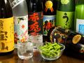 料理メニュー写真枝豆/キムチ(白菜)/オイキムチ(キュウリ)