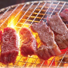 料理メニュー写真牛ハラミ 塩味/タレ味
