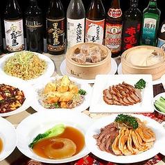 三九厨房 赤坂2号店のおすすめ料理1