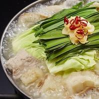 九州料理を豊富にご用意してお待ちしております♪