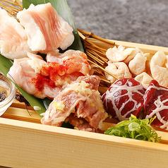 昭和ロマンス酒場 難波中店のおすすめ料理1