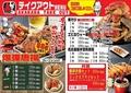 赤から 東尾道店のおすすめ料理1