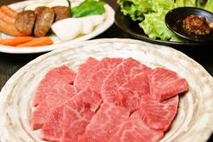 炭火焼肉 釜山 一宮店のおすすめ料理1