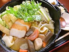 みどり屋 桐生のおすすめ料理2