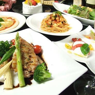 星空Dining Libra リーブラのおすすめ料理1