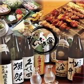 焼鶏 かんざき家 沖縄のグルメ
