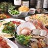 イタリアン魚酒場 オルガニコ 静岡のおすすめポイント1