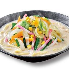 ≪国産野菜たっぷり≫野菜たっぷり!長崎ちゃんぽん