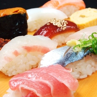 寿司100円☆ネタ1.5倍増量