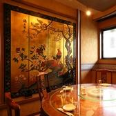 中国料理 萬寿殿の雰囲気3