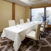 【完全個室】テーブル個室(¥6,000/2時間) |■人数:6名~16名|■ご両家のお顔合わせ、長寿のお祝い、お誕生日など小グループにおすすめです。お人数に合わせて分割利用いただける個室です。|■全席禁煙